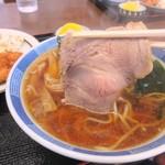 きよしや食堂 - ラーメン定食 850円