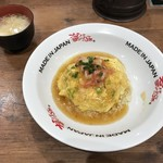 MADE IN JAPAN かにチャーハンの店 -