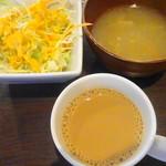 ウェルカム カトマンズ アジアキッチン&バー - サラダ、チャイ、スープ