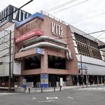 タイレストラン タニサラ - 豊田市駅より徒歩3分、豊田タウン4Fにあります