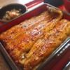 大和田 - 料理写真:うな重