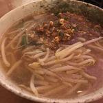 小籠包バル HASHIYA - 陽春麺(ヤンツンメン) スープあり  スープなしもあります