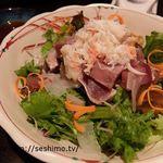 能登輪島 - 海鮮美人サラダ