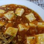 89947587 - 麻婆豆腐