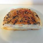 ぱんや 照光 - ごぼうサラダとチーズのおやき180円