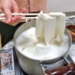 お食事処 花やま - 鬼ひも川(茹で中)