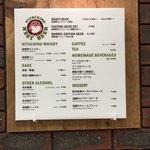 常陸野ブルーイング水戸 - ビールも、ウィスキーも、ワインも、コーヒーも、ジュースも飲める嬉しいお店!