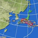 食事処 旬菜亭 - 2018/07 台風12号、東から西に横断 異例のコース