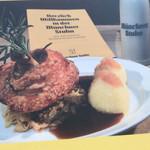 Münchner Stubn - こちらが食べたかった料理。