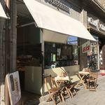 Café Kreutzkamm - お店の外観はこちら。
