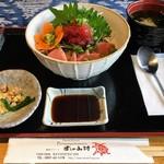 AMAネシア - 奄美クロマグロ丼