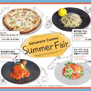 夏らしく爽やかな味わいのピッツァやパスタなどが期間限定で登場