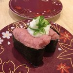 廻る寿司 金太郎 -