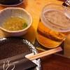 季魚旬酒 なぶら - 料理写真: