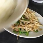中華料理 万福 -