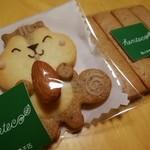89965927 - リスのクッキーと全粒粉クッキー