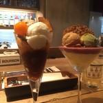Sapporo Sweets Garden Mero's Bar -