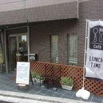 カフェ&バー ユキノワ -