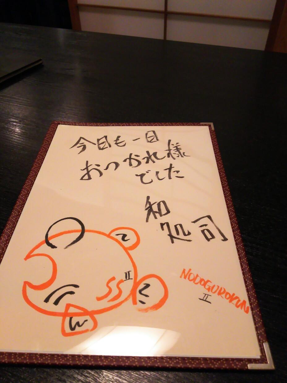 司 name=