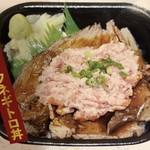 海匠 丼丸 - 料理写真:ローストビーフネギトロ丼 2周年特別メニュー。