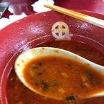 日和田製麺所 -