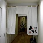 89974010 - 外観(8階個室)
