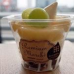 Premium Marche OSAKA - 白桃の日直前限定プレミアムマルシェパフェ