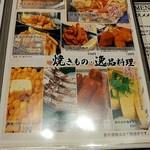 新潟肉バル 個室ダイニング MIYABI -