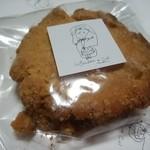 le Bonbon de ciel そらのおやつ - クラムクッキー