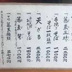 89978429 - メニュー