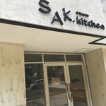 サク キッチン -