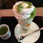 茶房 蔵や - キウイパフェ