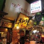 鶴橋まぐろ食堂 - お店 外観