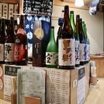 のもまい亭 - 日本酒いろいろ
