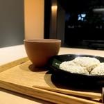 Sashakanetanaka - わらび餅 黒糖