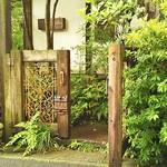 寿樹 - cafe寿樹