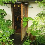 寿樹 - 玄関付近