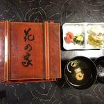 花乃家 - 蒸し寿司(蓋有り)