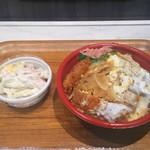 オリジン弁当 - 料理写真:カツ丼とマカロニサラダ