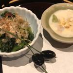 蔵人厨 ねのひ - 青菜浸し、汲み上げ湯葉、黒豆松葉串