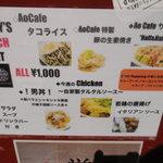 8999533 - AOYAMA CAFE