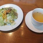 デル・ジョルノ Italia - サラダとスープ