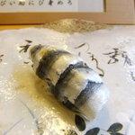 梅乃寿司 - 8/10 新子4枚付け