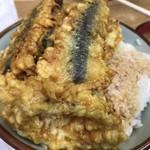 豊野丼 - いわし天丼
