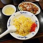Chuukaryourinishimachi - 「油淋鶏炒飯ランチ (1000円)」