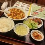 Chuukaryourinishimachi - 「マーボー豆腐定食(手羽先) (1150円)」