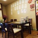 Chuukaryourinishimachi - 店内の様子