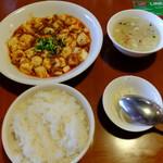 "XI'AN - ""定食/麻婆豆腐"""