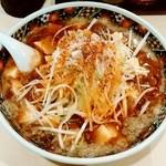 麺屋 忍 - 麺屋 忍@新潟 背脂マーボー麺・長ネギ(750円+110円)