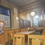 磯屋食堂 - 小上がり席の様子